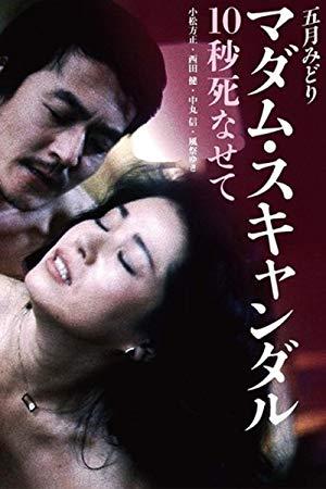 Madam Scandal: 10-byo Shinasete