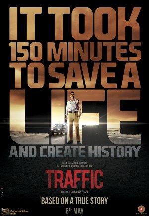 Traffic (2016)