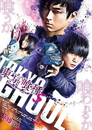 Tokyo Ghoul: 's'
