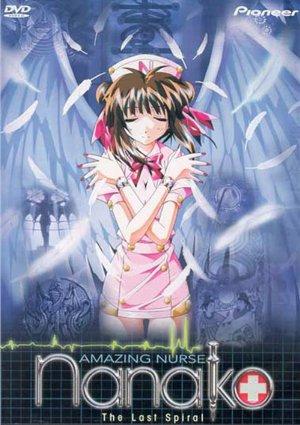Nanako Kaitai Shinsho (dub)