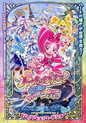 Heartcatch Precure! Hana No To De Fashion Show... Desuka!
