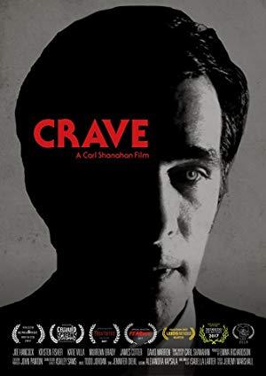 Crave 2017