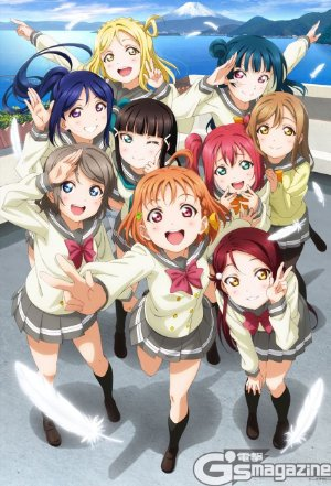 Love Live! Sunshine!!: Season 1