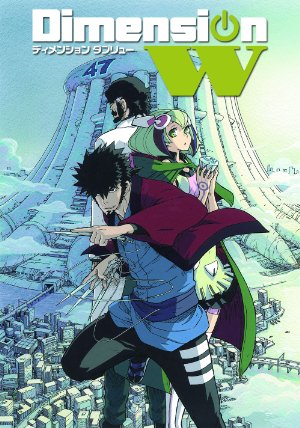 Dimension W (dub)