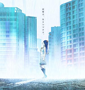 Shoumetsu Toshi (dub)