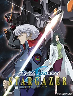 Kidô Senshi Gundam Seed C.e. 73: Stargazer