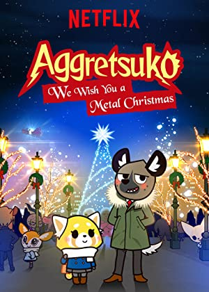 Aggretsuko We Wish You A Metal Christmas (sub)