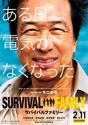 Survival Family