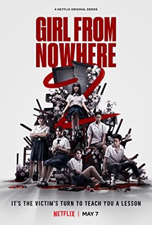 Girl From Nowhere: Season 2
