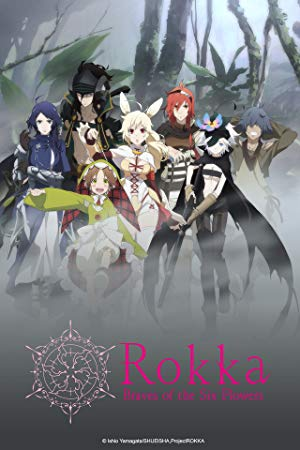 Rokka: Braves Of The Six Flowers (dub)