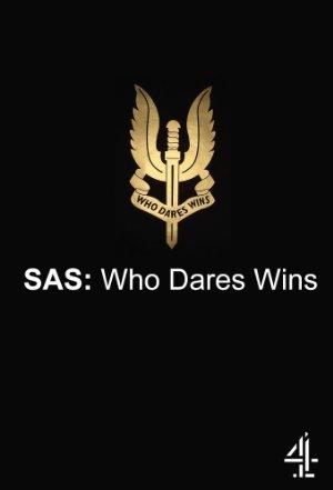 Sas: Who Dares Wins: Season 3