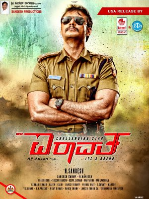 Mr. Airavata