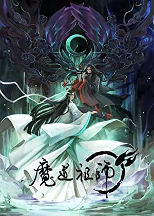 Grandmaster Of Demonic Cultivation 2