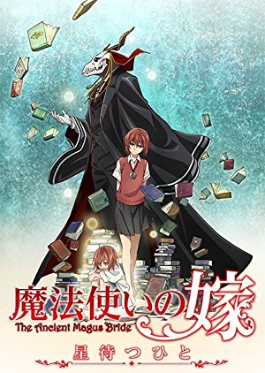 The Ancient Magus Bride: Season 1