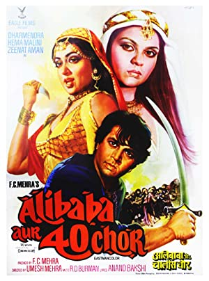 Adventures Of Ali-baba And The Forty Thieves
