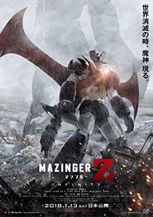 Mazinger Z (dub)