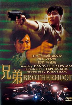 Brotherhood 1986