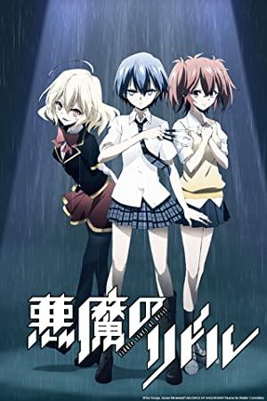 Akuma No Riddle Shousha Wa Dare Nukiuchi Test (dub)