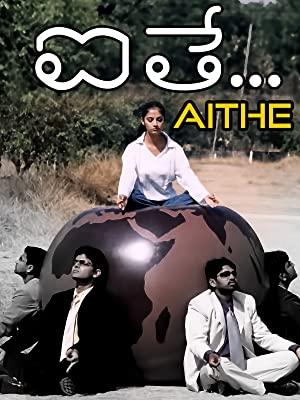 Aithe