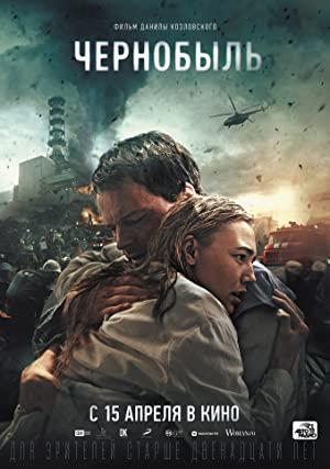 Chernobyl: Abyss