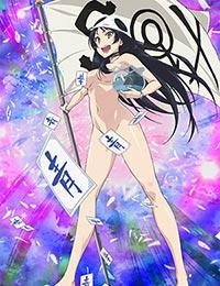 Shimoneta To Iu Gainen Ga Sonzai Shinai Taikutsu Na Sekai (dub)