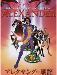 Alexander Senki (dub)