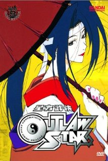 Outlaw Star: Season 1
