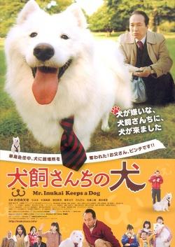 Mr Inukai Keeps A Dog
