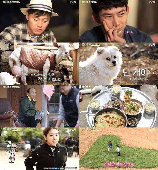 Three Meals A Day Season 2