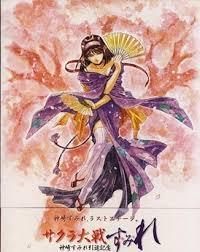 Sakura Wars: ~su~mi~re~
