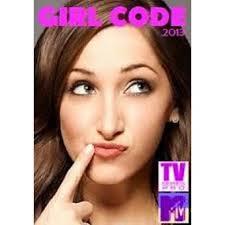 Girl Code: Season 2