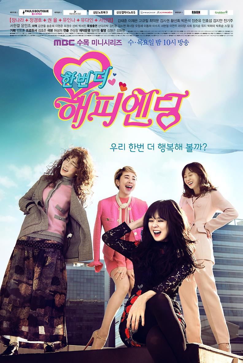 Happy Ending (korea Drama)