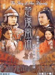 The Story Of Han Dynasty