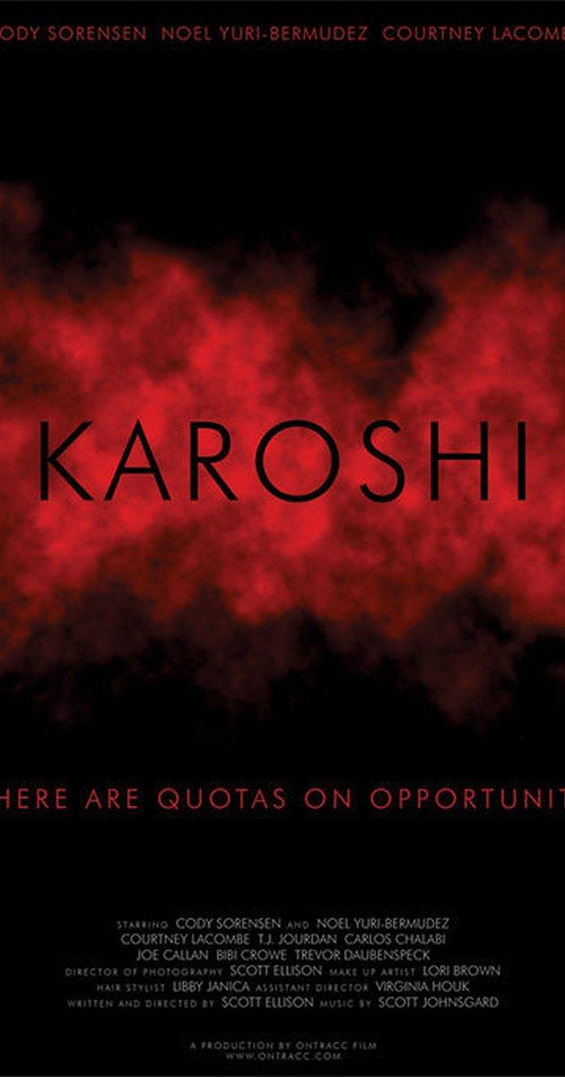 Koroshi