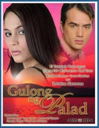 Stand For Love - Gulong Ng Palad