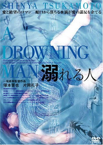 A Drowning Man (oboreru Hito)