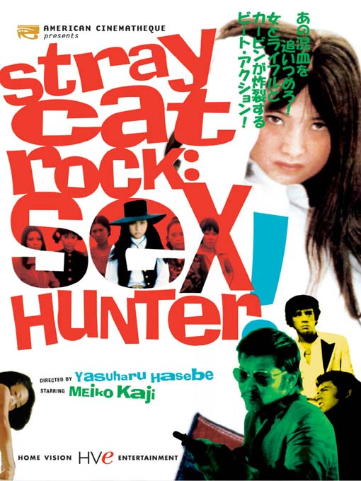 Stray Cat Rock Sex Hunter