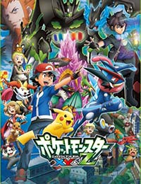 Pokemon Xy&z (sub)