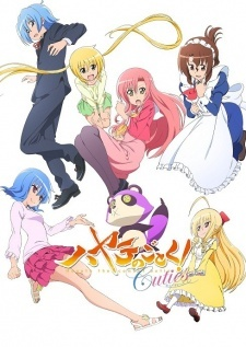 Hayate No Gotoku! Cuties (sub)
