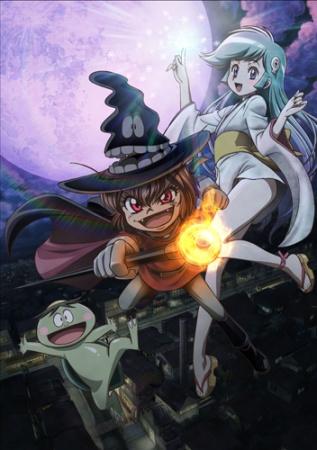 Dororon Enma-kun: Season 1