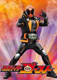 Kamen Rider Ghost Legendary Rider Souls