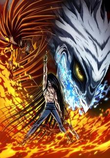 Ushio & Tora: Season 2