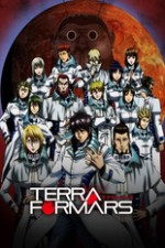 Terra Formars: Season 2