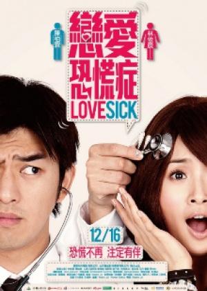Lovesick 2011