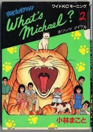 What's Michael? 2