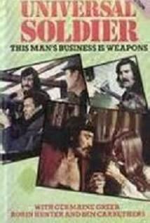 Universal Soldier (1971)
