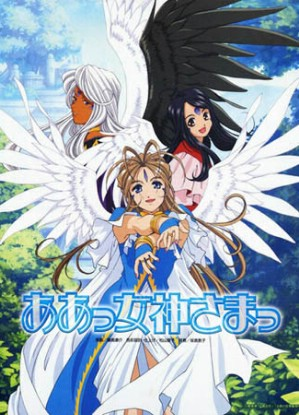Ah! My Goddess: Everyone Has Wings