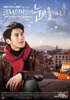 White Christmas (2011)