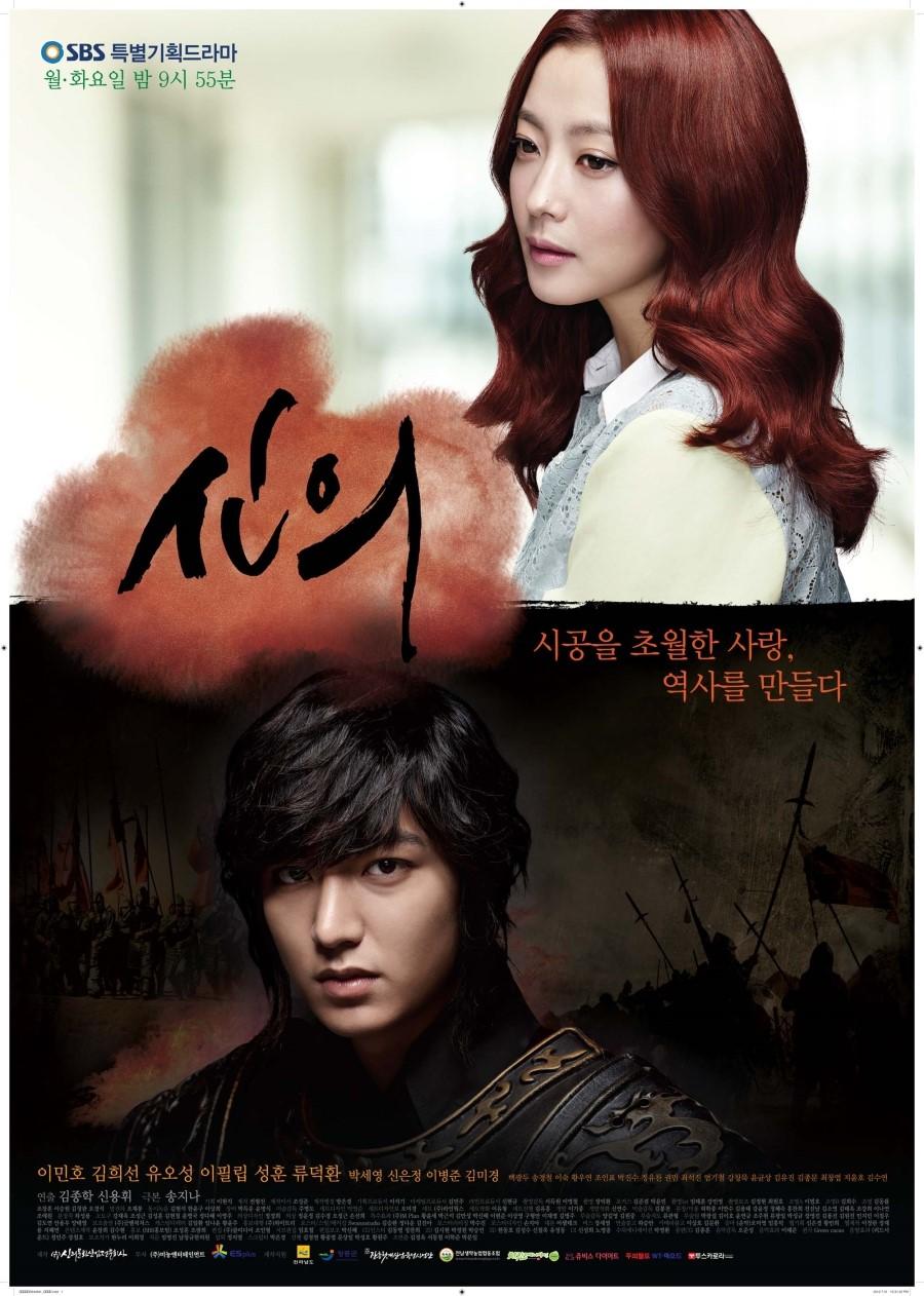 Faith (korean Drama)