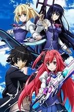 Kuusen Madoushi Kouhosei No Kyoukan: Season 1